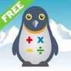 Math Quiz Free : Add Subtract Multiply & Divide Practice for Kindergarten to Third Grade