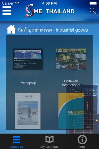 SME Biz Thailand screenshot 2