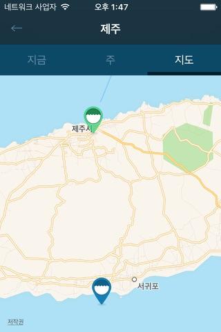 Tides Near Me - Free screenshot 4