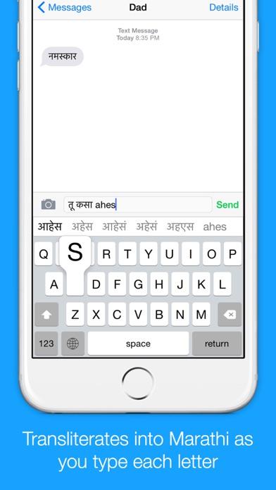 Screenshots of Marathi Transliteration Keyboard - Phonetic Typing in Marathi by KeyNounce for iPhone