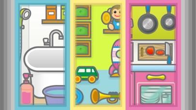 さわる - おもちゃ編 :  コドモアプリ... screenshot1