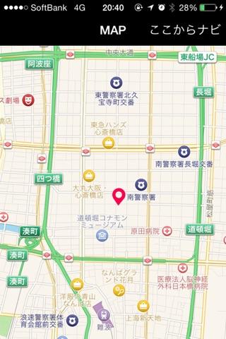 大阪心斎橋ミナミのホストクラブ club AI FOR YOU screenshot 2