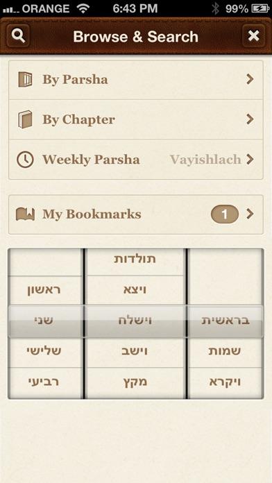 iTorah - English, Commentaries, Tikun, Audio Lectures, Bible Screenshot 5