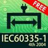 安全規格支援アプリ(60335-1 4th 2004)【無料版】