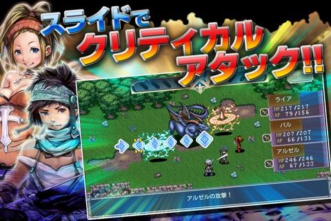 RPG ダークセブンス screenshot 2