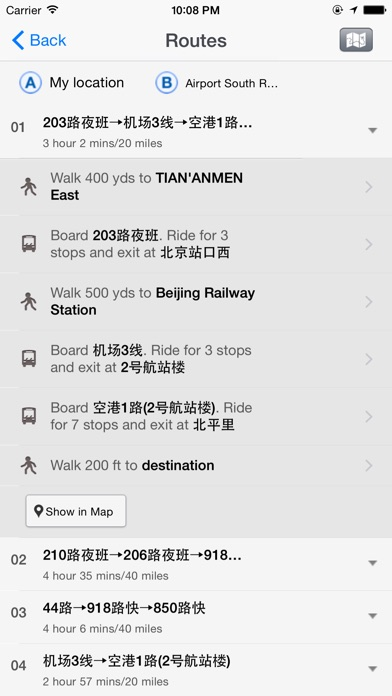 download Good Maps - for Google Maps, with Offline Map, Directions, Street Views and More apps 2