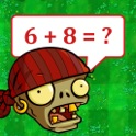 Cool Math Workout - Fun Math Game with Zombies icon