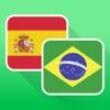 Espanhol para Portugues do Brasil Tradutor Gratuito: Traduzir, Falar e Aprender Comum Viagem Frases & Palavras