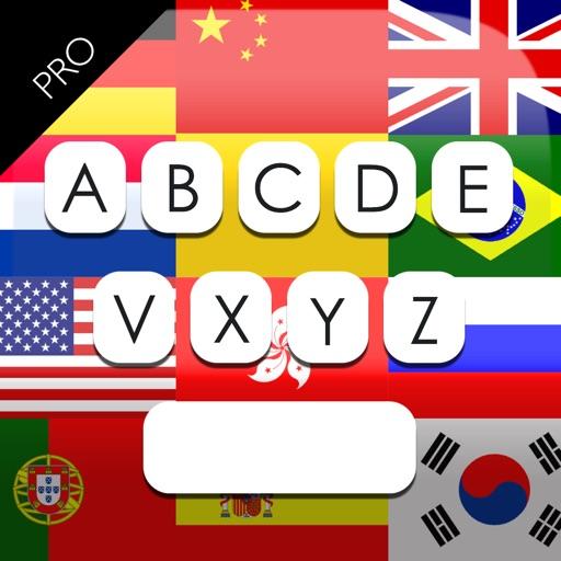 Клавиатура-переводчик Pro (Ваш текст переводчик с / на английский, испанский и т.д. ...)