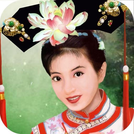 Ancient Royal Princess - Princess of Qing Dynasty, Princess Pearl iOS App