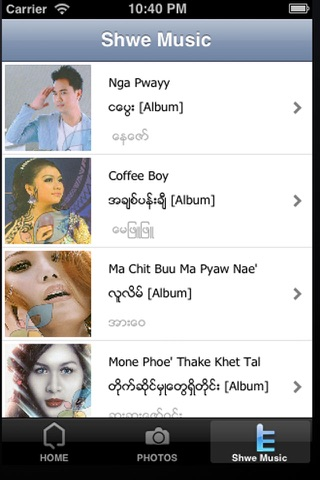Shwe Music screenshot 1