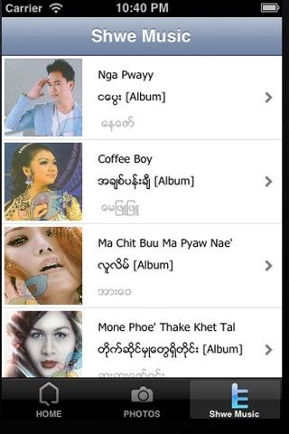 Shwe Music screenshot 1