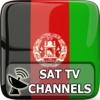 Afghanistan TV Channels Sat Info
