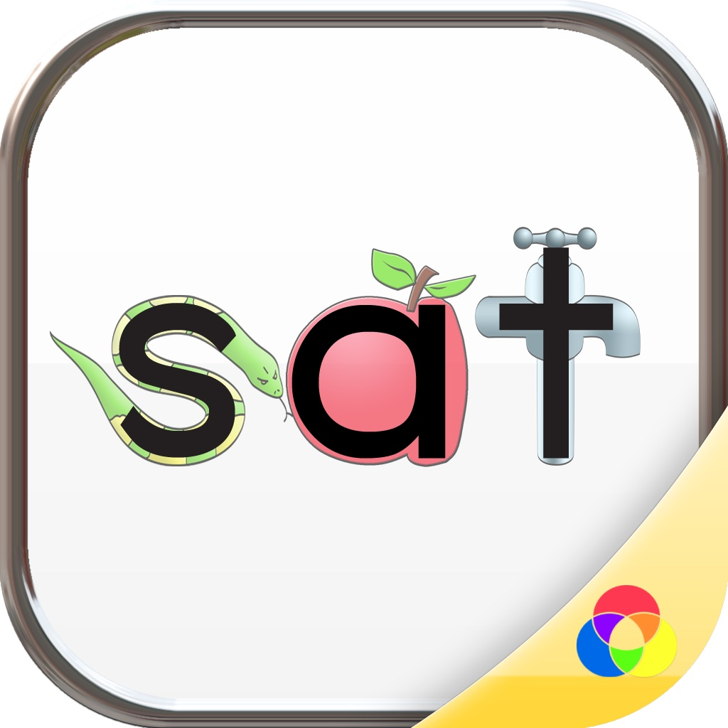 Blending Sounds 1 Pro : Easily teach students to read first words with phonics