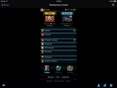 iPad — zrzut ekranu 1