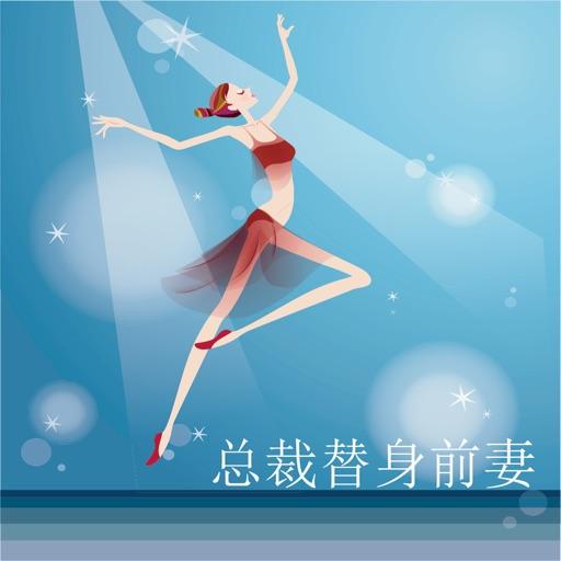 Поздравление для хореографа с днем рождения