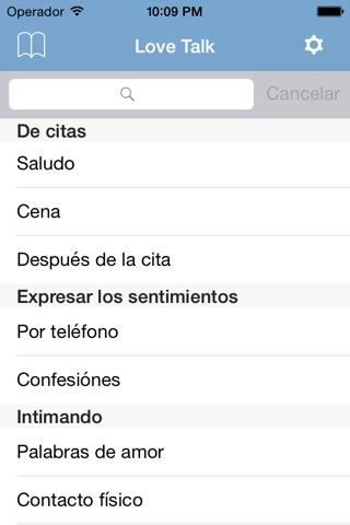 男と女の会話表現辞典 screenshot 3