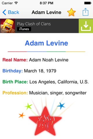 Celebrity Real Names FREE: Guess Celebs Name Game & Look Alike Trivia Quiz! screenshot 3