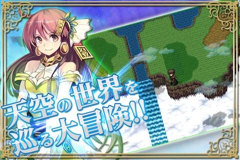 RPG 天空の世界シェルテーラ screenshot 2