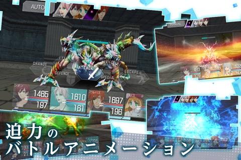 RPG ティアーズレヴォリュード screenshot 3