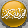 الشيخ سعود بن إبراهيم الشريم القران الكريم Saud bin Ibrahim Al Shuraim Quran