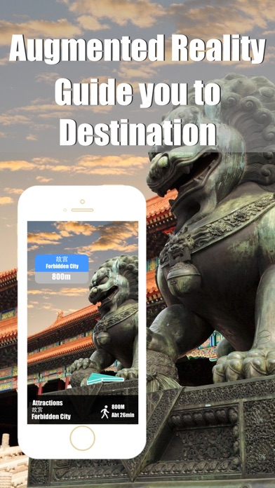 download Beijing travel guide with offline map and metro transit by BeetleTrip apps 1