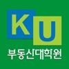 원우수첩-건국대학교대학원