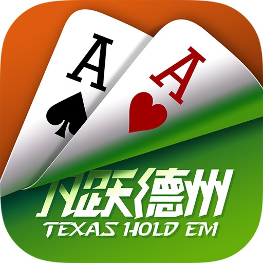 凡跃•德州扑克