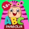 ABC Baby Puzzle Vol. 7