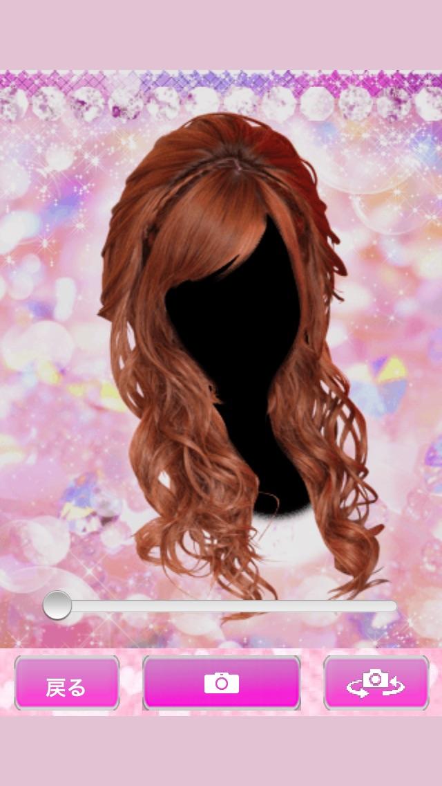 盛り髪カメラのスクリーンショット3