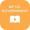AP US Government video tutorials by Studystorm: Top-rated AP teachers explain all important topics.