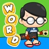 A Word Nerd - A Word  Game For Word Geeks