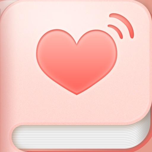 心语日记 – 记录生活点滴, 捕捉感动瞬间