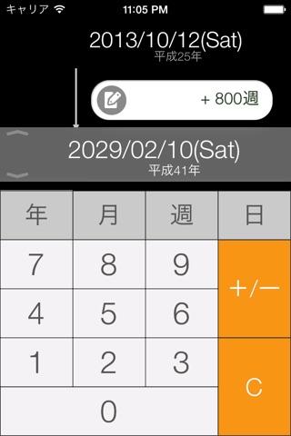 Screenshot of Date Calculator Pro