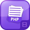 Video Training for PHP