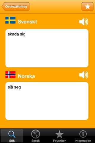 Dictionnaire 20 langues des mots usuels screenshot 3