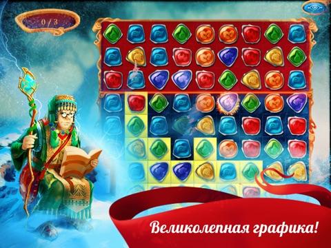 Скачать игру Снежная История HD Free