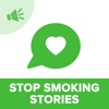Stop Smoking Audio Personal Success Stories