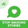Stop Smoking Audio Personal Success Stories