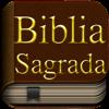 Gino Sarnieri - Biblia Sagrada artwork