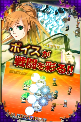 RPG フォルトナの魔術師 screenshot 3