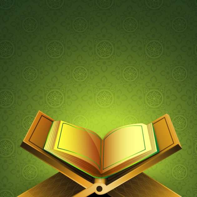 Quran images invitation sample and invitation design toneelgroepblik Choice Image