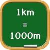 1km = 1000m