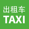 Shanghai Taxi Translator