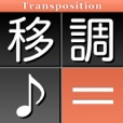 Transposition Calc