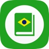 Brazilian Folktales - Audiobooks Collection PRO