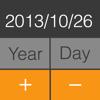 日付の電卓