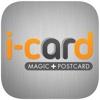 i-card Dubai