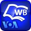 Voice of America's Mobile Wordbook