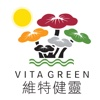 維特健靈 Vita Green VG Health Guide